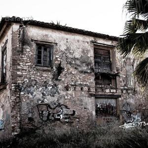 Mi casa preferida de Benimàmet - Es un antiguo secadero de pieles que dicen, va a ser derribado.